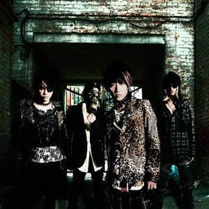 Image for 'P'UNK~EN~CIEL'