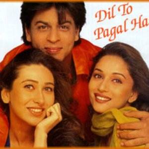 Bild für 'Dil To Pagal Hai'