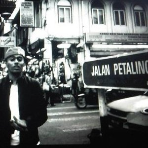 Image for 'Altimet'