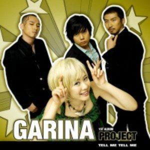 Image for 'Garina Project'