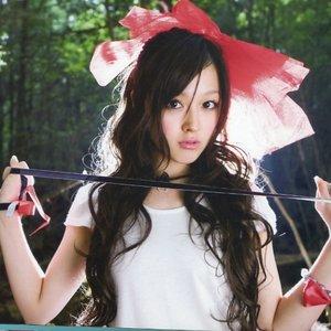 Image for 'Koharu Kusumi'