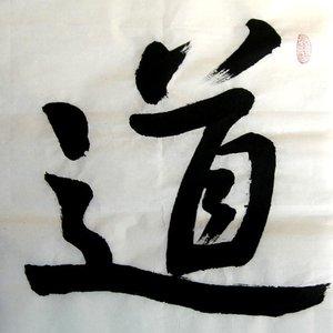 Image for 'Wu Zong-Xian'