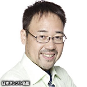 Image for '大川透'