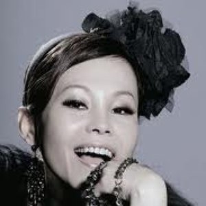 Image for 'Julia Peng'