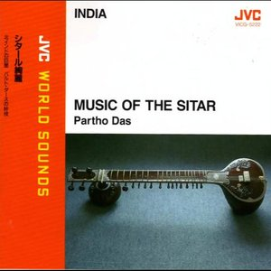 Image for 'Partho Das'