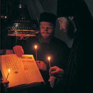 Image for 'Хор Братии Валаамского Монастыря. Регент Иеродиакон Герман (Рябцев)'