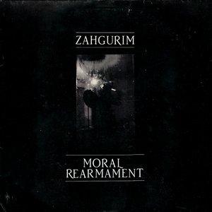 Image pour 'Zahgurim'