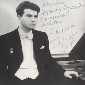 Image for 'Emil Gilels'