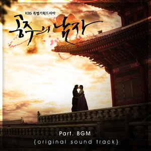 Image for 'The Princess' Man OST'