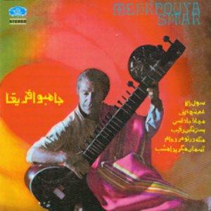 Image for 'Mehr Pooya'