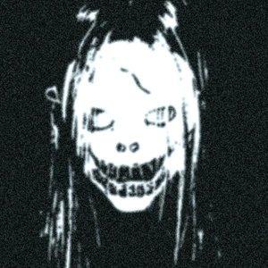 Image for 'MistGuide'