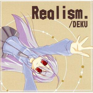 Image for 'DEKU'