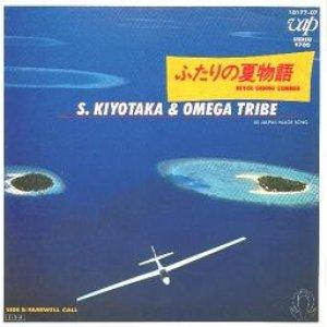 Image for '杉山清貴&オメガトライブ'