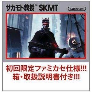 Image for 'PROF.SAKAMOTO'