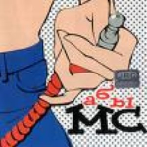 Image for 'aby mc'