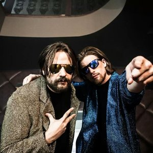 Image for 'Gronkh & Sarazar (Die Superhomies)'