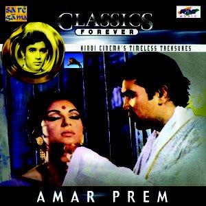 Image for 'Amar Prem'