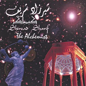 Image for 'Shirzad Sharif'