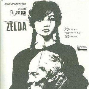 Imagen de 'Zelda'