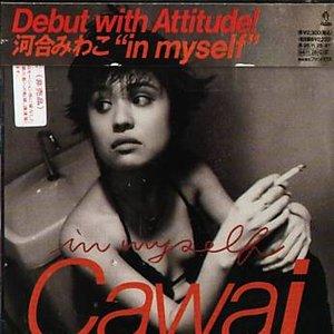 Image for 'Cawai Miwako'