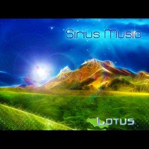 Image for 'Sirius Music'