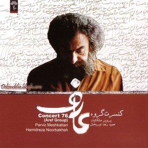Image for 'HamidReza Nourbakhsh & Aref Ensemble'