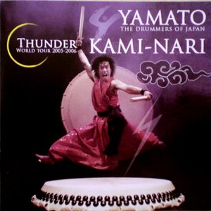 Image for 'Yamato The Drummers Of Japan'