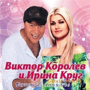 Image for 'В.королев'
