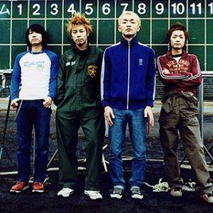 Image pour '太陽族'