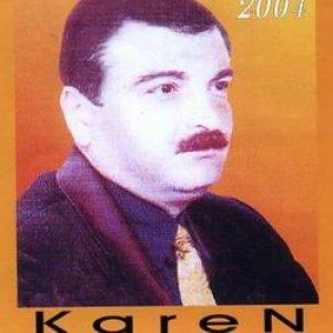 Image for 'Карен Арутюнян'