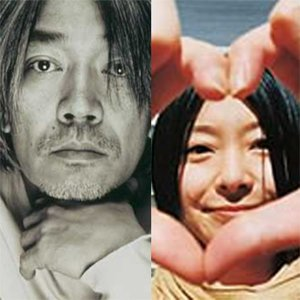 Image pour '坂本龍一 + 嶺川貴子'