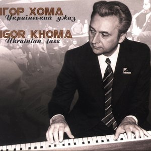 Image for 'Ihor Homa'