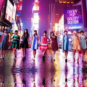Immagine per 'Cheeky Parade'