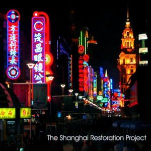 Image for 'The Shanghai Restoration Project feat. Amos Winbush'
