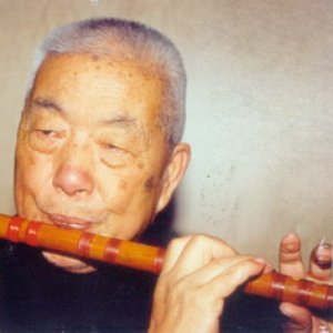 Image for 'Chen Zhong'