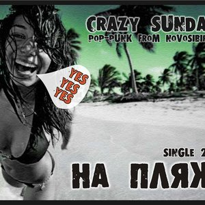 Image for 'Crazy Sunday'