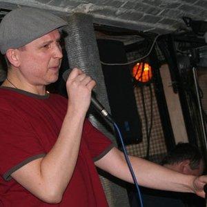 Image for 'Дрынк'
