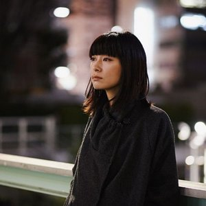 Bild für 'Kyoka'