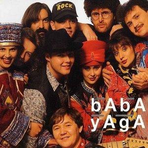 Bild für 'Баба Яга'