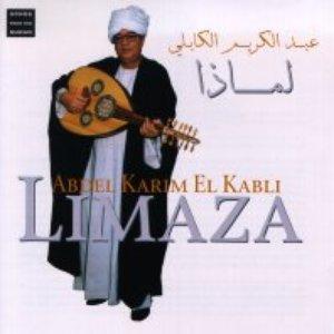 Image for 'Abdel Karim El Kabli'