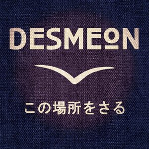 Image for 'Desmeon'