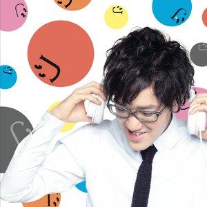 Bild für 'DJ Kazu'
