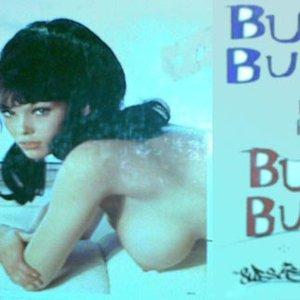Image for 'Bum Bum'