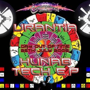 Image for 'Urantia'