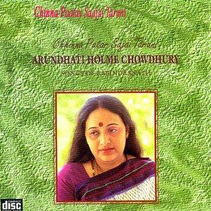 Image for 'Arundhati Holme Chowdhury'