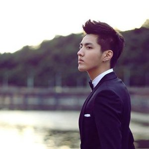 Image for 'Wu Yi Fan'