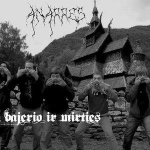 Image for 'Anarres'