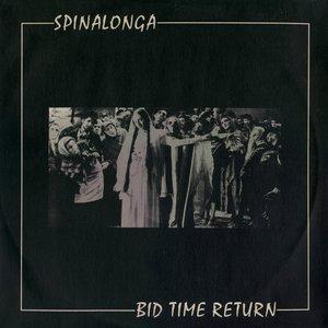 Image for 'Spinalonga'