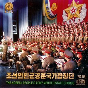 Image for 'North Korean Army Choir'
