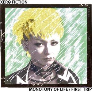 Image for 'XERO FICTION'